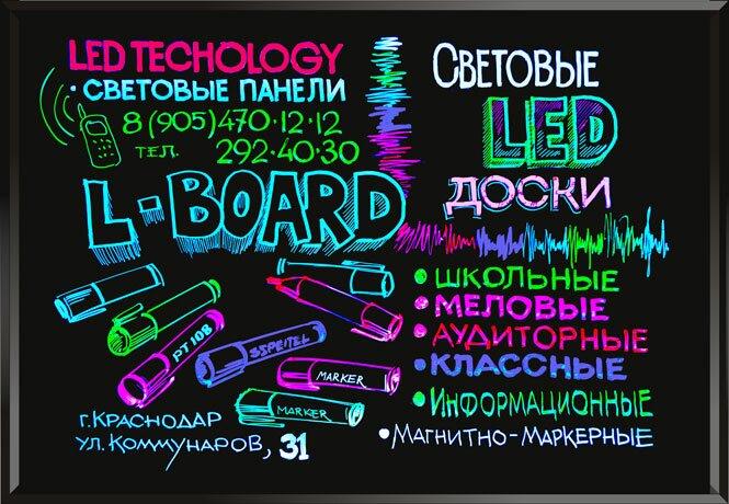 Магнитно-Маркерные доски, школьные доски, led панель, светодиодная доска, светодиодные панели, led панели, флеш панель, флеш дос